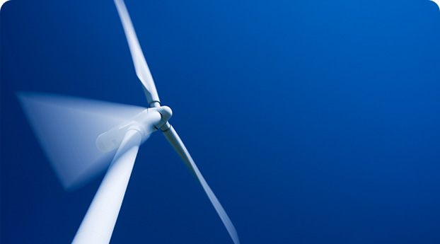 Photo of a windmill